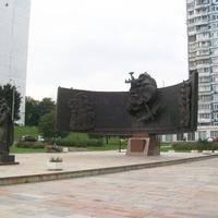 Памятник Героям противовоздушной обороны Москвы в Великой Отечественной войне 1941—1945 гг.
