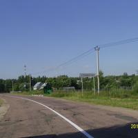 Деревня Стенинская