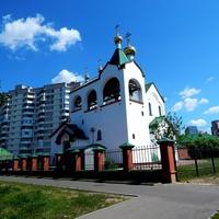 Церковь Всех Святых, в земле Российской просиявших в Новокосино.