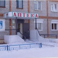 Аптека с.Новая Брянь