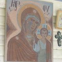 Часовня освящена во имя иконы Казанской Божией Матери