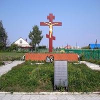 Поклонный крест в память о погибших в годы Великой Отечественной войны в селе Зуевка
