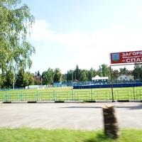 Загорянский стадион Спартак им. Н.Н. Озерова