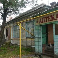 Аптека рядом с клубом