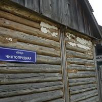 То,что осталось от бывшего жилого поселка около Чистого озера
