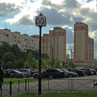 Улица Бухарестская