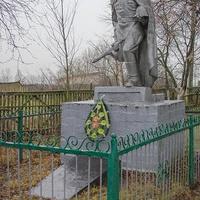 Друцкое. Памятник воинам.