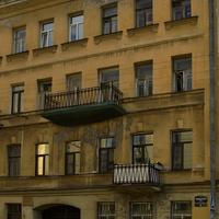 Улица Введенская, 8