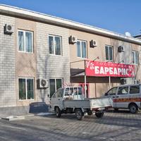 Гостиница Барбарис