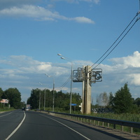 Электросталь