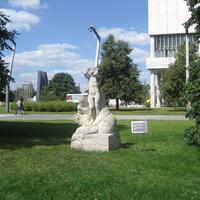 Парк Музеон
