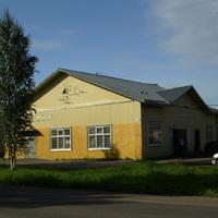 Павловское шоссе, 26