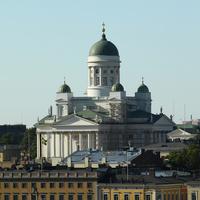 Кафедральный католический собор