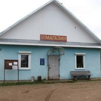 Магазин в Шуваево