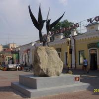 """Скульптура А. Миронова """"2 птицы"""" (символ любви и бережного отношения к природе) в пешеходной зоне Улан-Уде"""