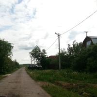 Основная улица