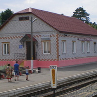 станция Луполово по дороге на Кричев