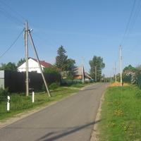 В Струпне.