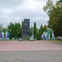 Новгород-Северский. Обелиск и Вечный огонь.