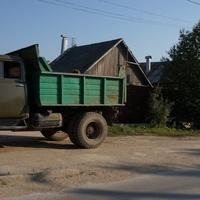 Ясногорск