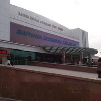 Алматы,дворец спорта