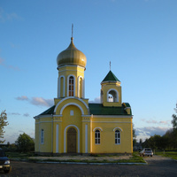 Храм Иоанна Златоуста в селе Графовка