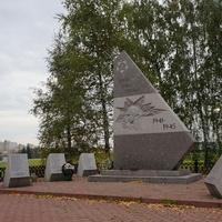 Памятник жителям посёлка Горки Ленинские, павшим в Великой Отечественной войне