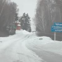 6 марта 2013 Петропавловка