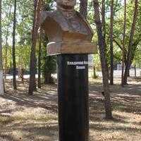 Новая Таволжанка. Бюст В.И. Ленина.