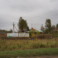 Октябрьский