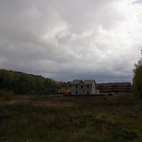 Сатино-Татарское