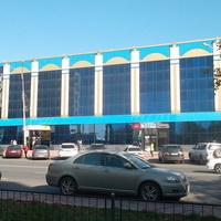 ЦУМ,ул Ак, Сатпаева