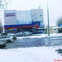 """Н.город-ТЦ""""Аврора"""""""