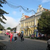 улица Сечени