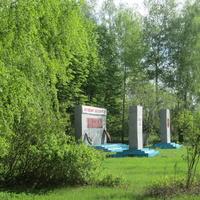 Памятник односельчанам, погибшим в годы Великой Отечественной войны.