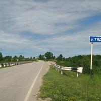 Мост через Тядиму