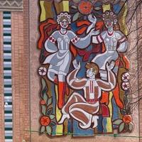 Українська мозаїка