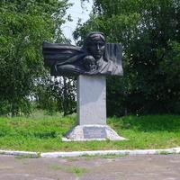 Памятник загиблим односельчанам у війну 1941-45 р