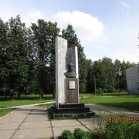 Памятник Изергину