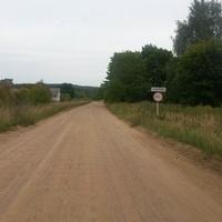 Дорожный знак с названием деревни.