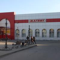 """Острогожск. Магазин """"Магнит""""."""
