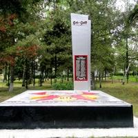 Каменоломни. Памятник железнодорожникам, погибшим в годы Великой Отечественной войны.
