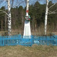 Памятник  воинам  землякам  погибших во  время  ВОВ  в  1941- 45 -х  годах.