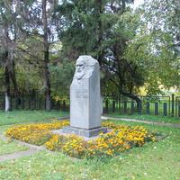 Памятник Димитру Благоеву