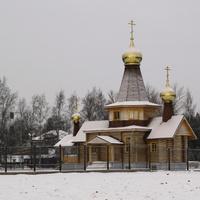 Церковь Святителя Спиридона Тримифунтского