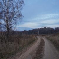 Хонятино