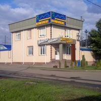 """Каменоломни. Развлекательный комплекс """"Кавказская пленница""""."""