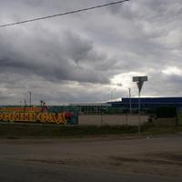 Садовый центр Русский Сад