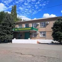 Каменоломни. РосСельхоз банк.