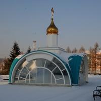 Омск. Церковная лавка.